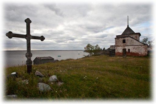 поселок Пертоминск.jpg